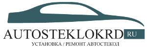 Установка авто стекол в Краснодаре